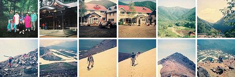Mt. Norikura photo collage