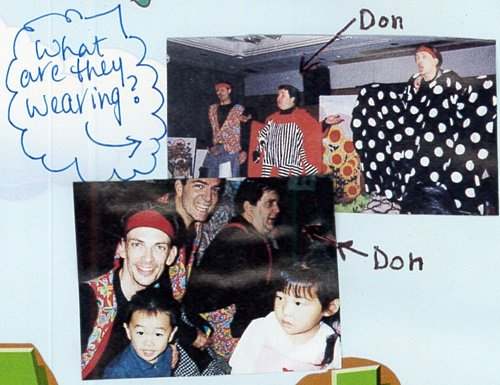 Don Davis - Puppet Show 2