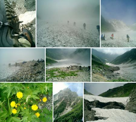 Mt. Shirouma-dake collage