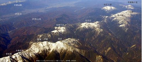 Aerial view of Southern Japan Alps