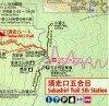 Mt. Fuji Subashiri trail map