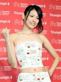 Triumph's new Support Japan Bra