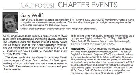 TLT Chapter Events column