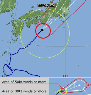 Typhoon Roke ties an overhand knot