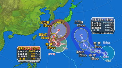 Typhoons 27 & 28 approach Japan together
