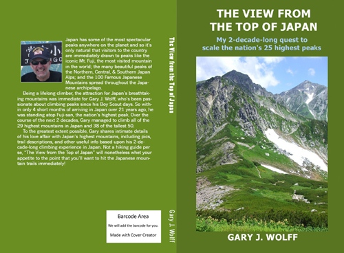 The View from the Top of Japan book cover