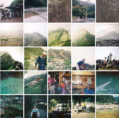 Mt. Warusawa-dake and Mt. Akaishi-dake photo collage
