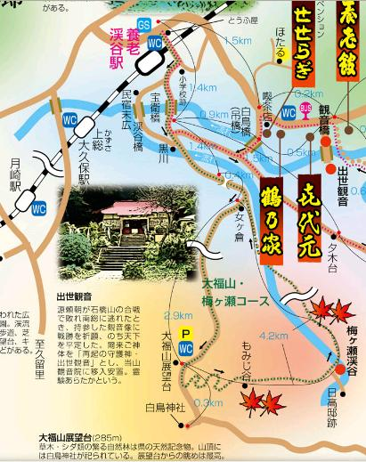 Yoro Keikoku Valley Hiking Map