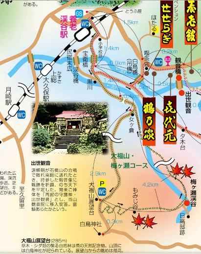 Yoro Keikoku Valley Hiking Map