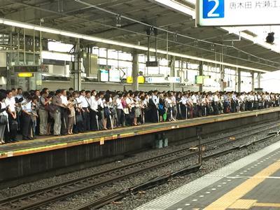 Yoyogi-Uehara Station
