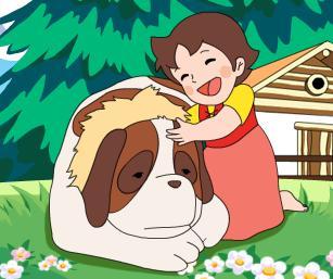 Haiji with her dog