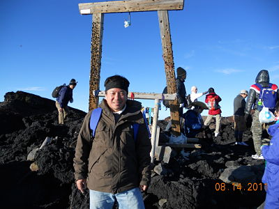 Torii at the top of Mt. Fuji