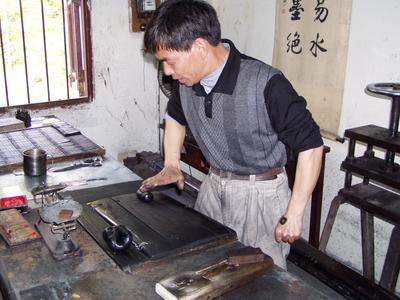 Hu Kaiwen ink factory
