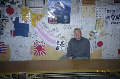 Inside Mt.Fuji mountain hut