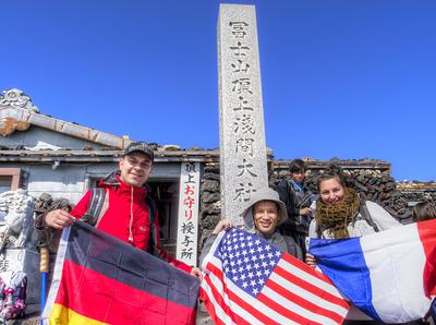 Shrine on top of Yoshida Trail