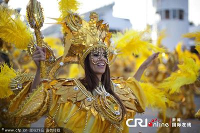 Samba - passionable dance