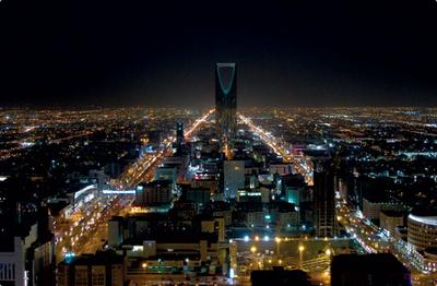 The city of Riyadh, Saudi Arabia