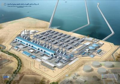 Seawater desalination plant in Saudi Arabia
