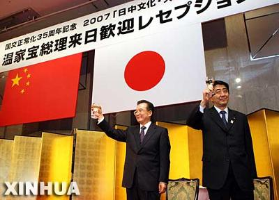 Chinese premier Wen Jiabao with <br>former Japanese Prime Minister Shinzo Abe