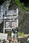 Mt. Fuji trail sign