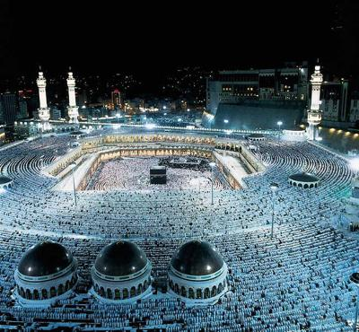 Mecca, The Sacred Place For Muslims