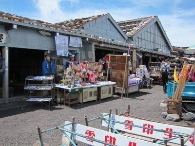 Mt. Fuji summit shops