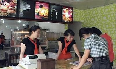 Fast food restaurant in China