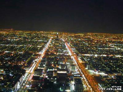 The vital capital city of Riyadh