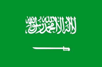 Saudi Arabia National Flag