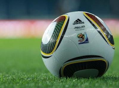 The Jabulani ball, the most perfect ball of all time.