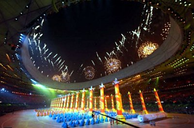 The Opening Ceremony of Beijing Olympic Games