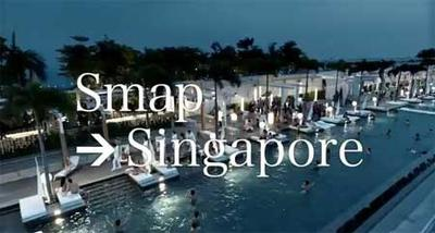SoftBank commercial at Marina Bay Sands Hotel